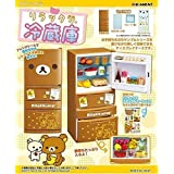 RE-MENT SAN-X Rilakkuma Series - Plenty of Refrigerator Theme (170640) JAPAN IMPORT