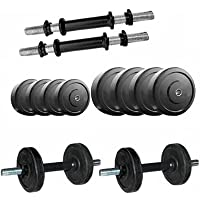 Protoner PVC Adjustable Dumbbell Set