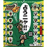 CHARA FORTUNE Monster Hunter Portable 2nd G Airou divination 1 all 12 species set