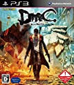 DmC Devil May Cry (ディーエムシー デビル メイ クライ)の商品画像