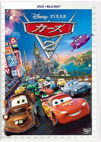 ピクサー・アニメーション・スタジオ