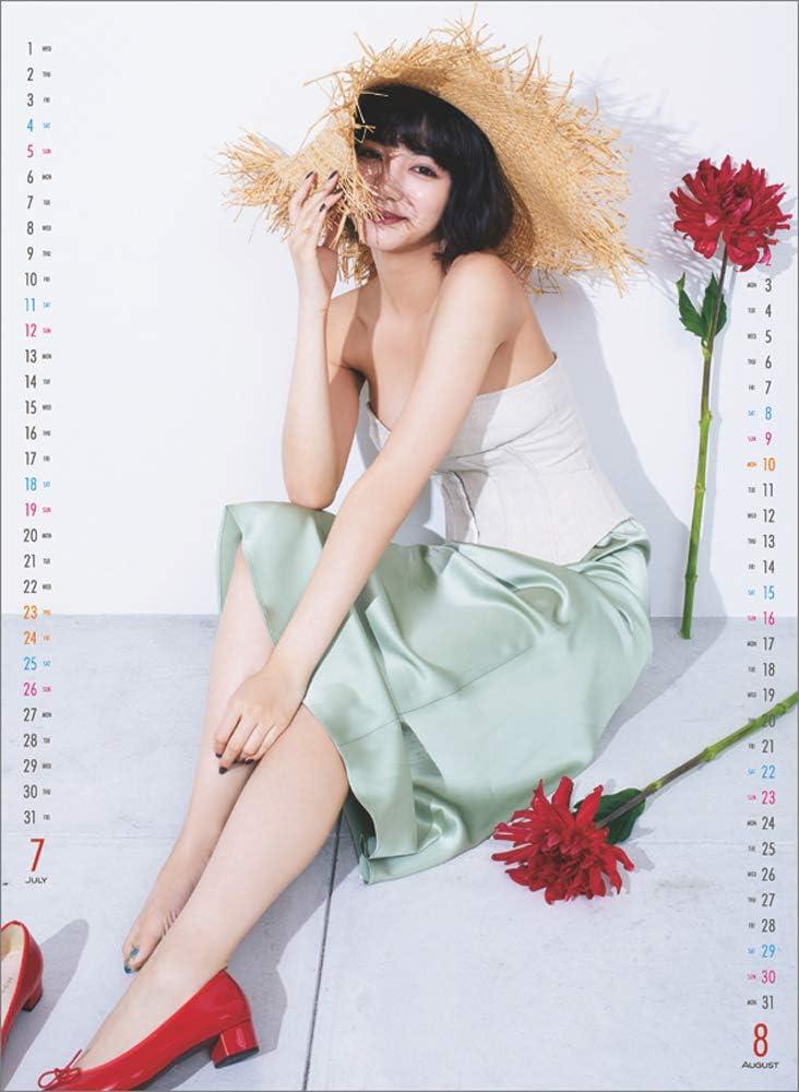 池田エライザ 2020年 カレンダー 壁掛け CL-207 ハゴロモ