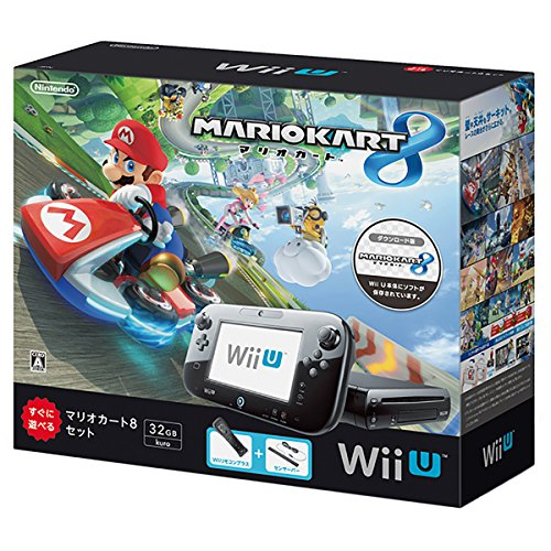 Wii U Mario Kart 8 set Consoles, black