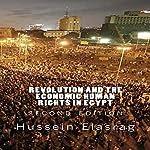Economic Human Rights in Egypt | Hussein Elasrag