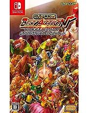 Capcom Belt Action Collection - Nintendo Switch