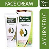 Roop Mantra Ayurvedic Fairness Face Cream, 30g (Pack of 2)