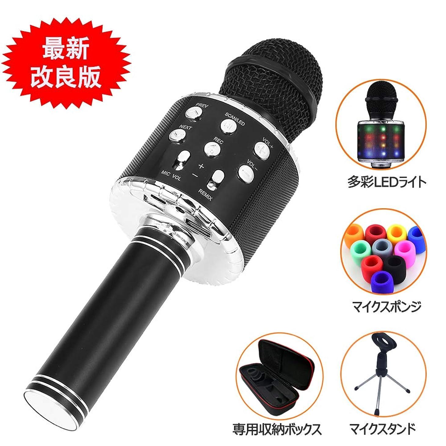 やさしく弁護士文字通りカラオケマイクBluetooth Yihuilan ポータブルスピーカー 多機能 高音質 無線マイク ノイズキャンセリング 音楽再生 家庭カラオケ Android/iPhoneに対応 (ローズゴールド)