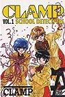 Clamp School Detectives, tome 1 par Clamp