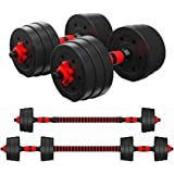 Tespon Adjustable Dumbbells Barbell 2 in 1 with Connector, Adjustable Dumbbell Barbell Sets Total 44lbs, Lifting…