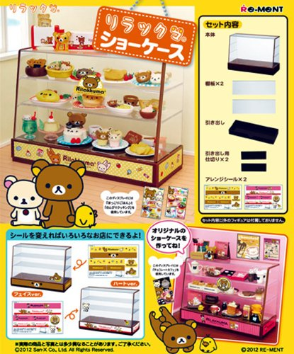 Show Case for Rilakkuma Petite Figures