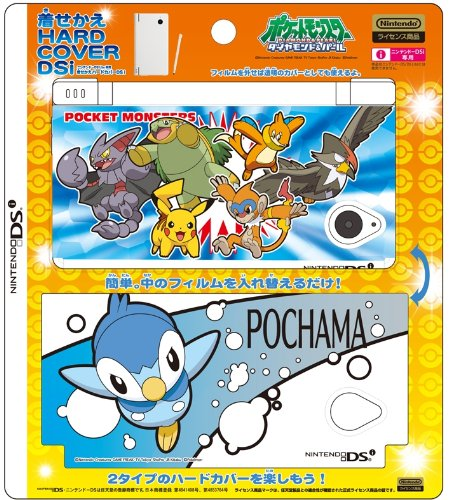 DSi Official Pokemon Diamond and Pearl Hard Cover (Top Cover Only) - Graion/Torterra/Pikachu (Dsi Official Pokemon Diamond)