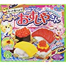Popin' Cookin' Happy Sushi House by Hamee
