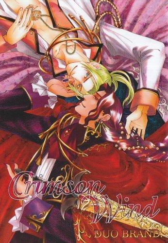 Crimson Wind: (Yaoi) (Landa Series) by Duo Brand (2007-08-22) ()