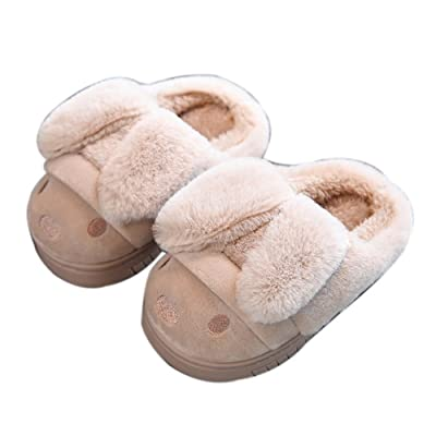 Autumn And Winter Home Children's Anti-slip Fluffy Slippers, brown