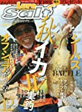 Lure magazine Salt(ルアー マガジン ソルト) 2016年 12 月号 [雑誌]
