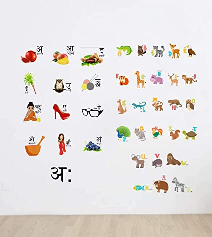 Buy Rawpockets Wall Decals ' Hindi and Tamil Letters Combo