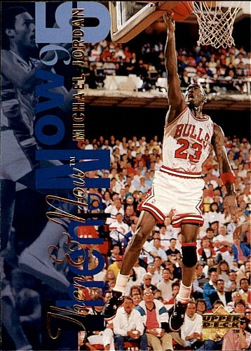 1995 Upper Deck Michael Jordan Then and Now # 359 ()