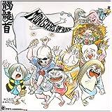 MONSTERS OF ROCK(紙ジャケット仕様)