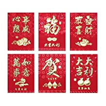 Chinese Red Envelopes Traditional Red Pockets (Pack of 36 in 6 Designs)