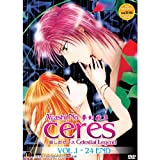 Ayashi No Ceres Celestial, TV Episodes 1-24, Complete Anime DVD Series (Dubbed in English)