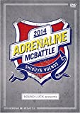 ADRENALINE MCBATTLE 2014 [DVD]
