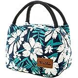 WinMax クーラーバッグ 保冷バッグ ランチバッグ 保冷 バック ランチバック ランチ バッグ 弁当 袋 お弁当袋 防水 花柄 (5.2Lオリーブの花)