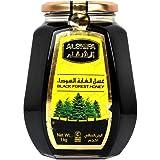 Al Shifa Black Forest, 1kg