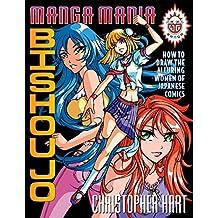 Manga Mania Bishoujo: How to Draw the Alluring Women of Japanese Comics