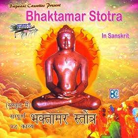 BHAKTAMAR STOTRA IN SANSKRIT EPUB