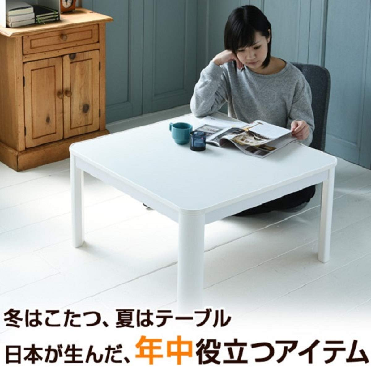 YAMAZEN ESK-751(B) Casual Kotatsu Japanese Heated Table 75x75 cm Black