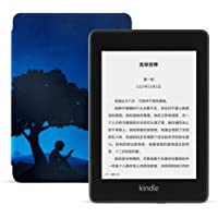 全新Kindle Paperwhite 8GB + NuPro轻薄?;ぬ滋鬃?,主题定制款