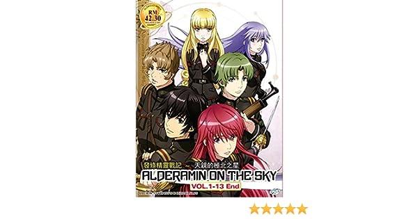 Amazon Com Alderamin On The Sky Ep 1 13 Anime Dvd Movies Tv