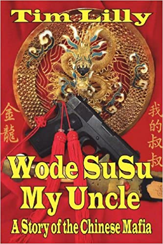 Wode Susu: My Uncle-A Story of the Chinese Mafia
