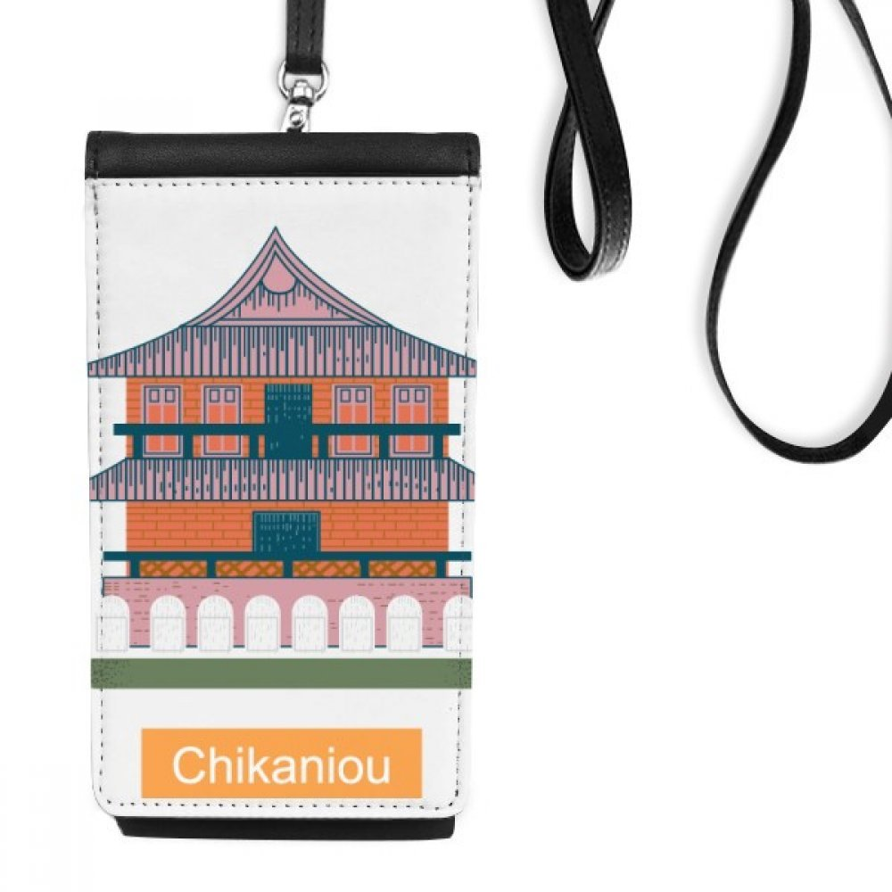 Taiwan Attractions Chikaniou Travel Faux Leather Smartphone Hanging Purse Black Phone Wallet Gift