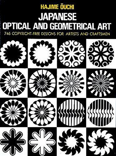 Japanese optical and geometrical art dover pictorial archive japanese optical and geometrical art dover pictorial archive by ouchi hajime fandeluxe Choice Image