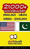 21000+ English - Urdu Urdu - English Vocabulary (English Edition)