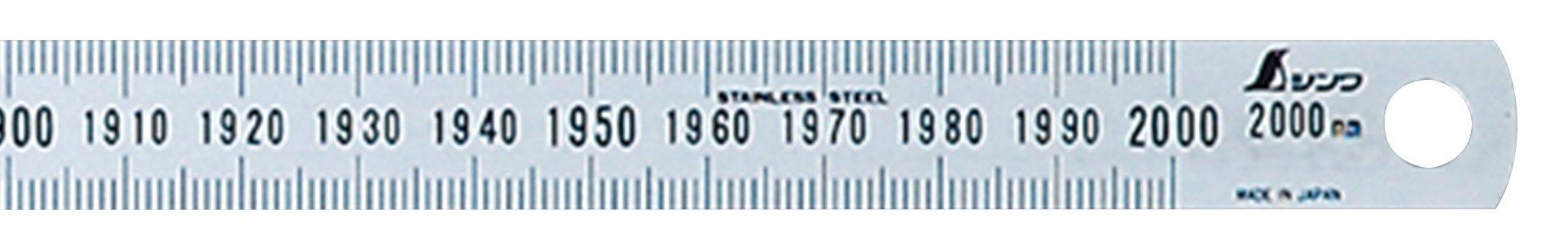 13293 (2000MM)