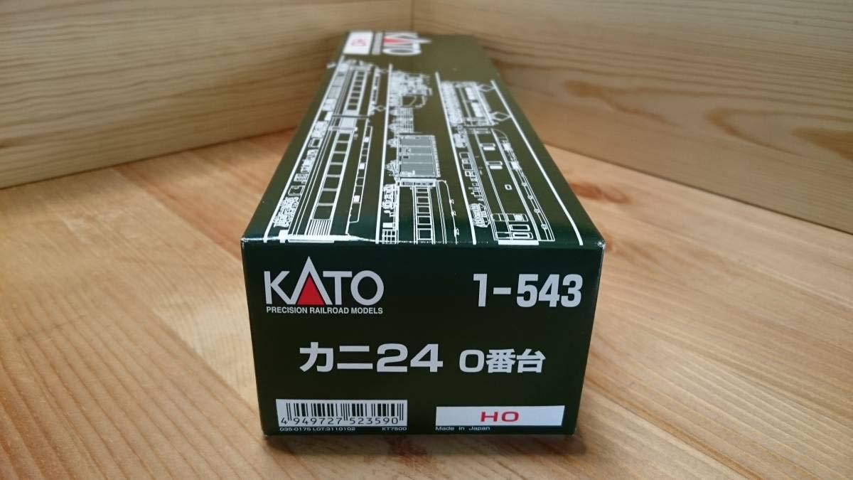 超安い品質 KATO HO 1-543 カニ24 0番台 HO 空箱 カニ24 空箱 B07PLKYCCD, Gnetアキバ:cb10d65f --- senas.4x4.lt
