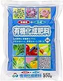 朝日工業 有機化成肥料666 550g