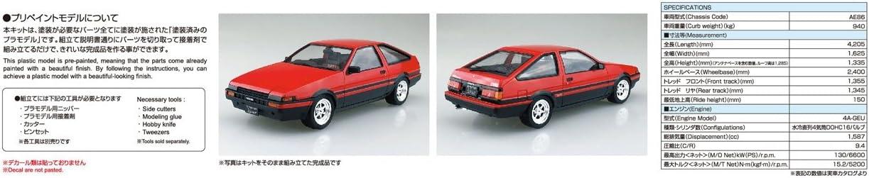 Aoshima 53157 SP Toyota AE86 Trueno Sprinter 1983 Red//Black 1//24 scale kit