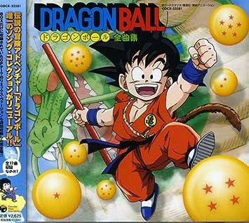 Dragon Ball : Soundtrack : Amazon.es: Música