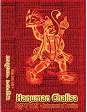 Hanuman Chalisa Legacy Book - Endowment of Devotion: Embellish it with your Rama Namas & present it to someone you love