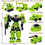 No retail box 22cm tall transformers G1 Devastator figure /item# R6SG5EB-48Q21743