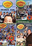 Corner Gas Season 1, 2, 3 and 4 (4 Pack)