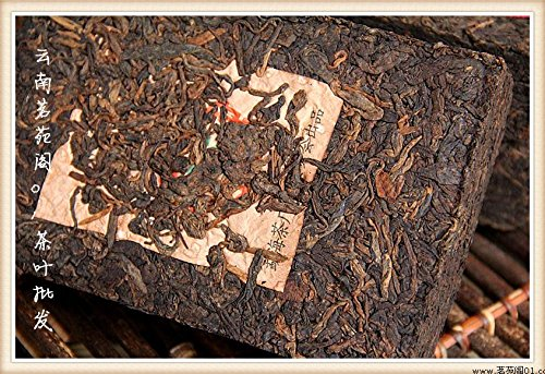 Aseus Yunnan Pu'er Tea 80s Menghai brick tea tea cultural revolution Menghai cooked brick old antique brick tea by Aseus-Ltd (Image #2)