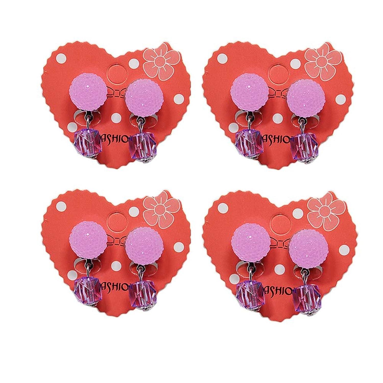 4 paires fille Clip-on boucles d'oreilles enfant pendentif oreille Clips pour faire semblant de jouer princesse fille anniversaire cadeau, # 10