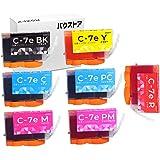 Canon BCI-7e (BK/C/M/Y/PC/PM/R) 7色セット 互換インク 【バウストア】