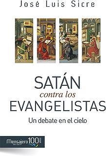 Amazon.com: SIROC y SATIC CUMPLIMIENTO DE OBLIGACIONES ANTE ...