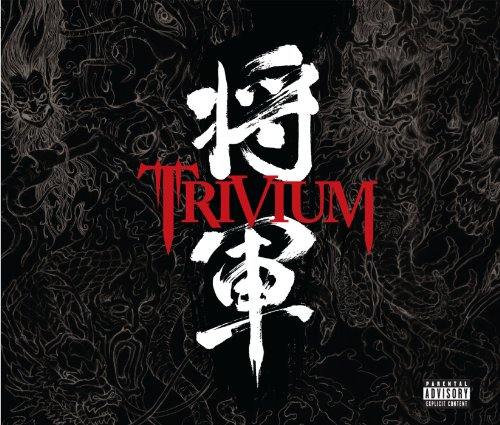 Into the Mouth of Hell We March [Explicit] (Trivium Into The Mouth Of Hell We March)