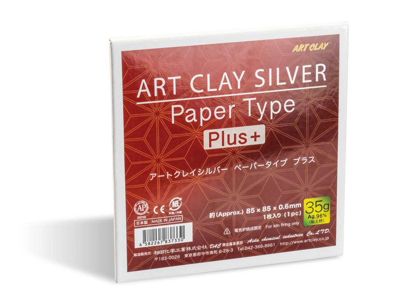 Aida Chemical Industry Art Clay Silver paste type 10g